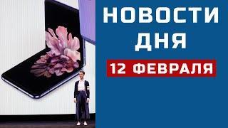 Берни впереди // Новинки Samsung // Шпионили 50 лет // Самый большой салют