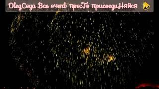 УВИДЕТЬ И ТОЛЬКО. ФЕЙЕРВЕК ЗА МИЛЛИАРД. САЛЮТЫ THIS SHOULD BE SEEN ONLY ONCE BEAUTY SALUTE FIREWORKS