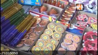 Diwali Fireworks Market at Nungi