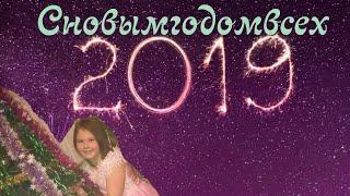 Новыыыыый год новый год ёлка шарики хлопушки