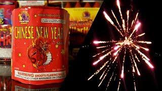 Phantom Fireworks Chinese New Year Repeater