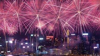 National Day fireworks held in Hong Kong