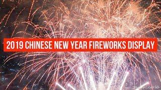 2019 Chinese New Year Fireworks Aerial View in the Philippines 4K