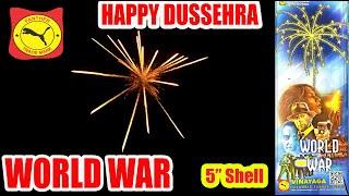 World War from Sony Fireworks| Sony Biggest Sky Shots 5"