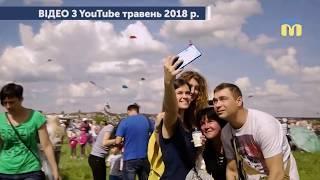 На Миколаївщині готуються до фестивалю повітряних зміїв