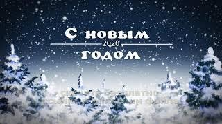 Новогодний утренник в детском саду С НОВЫМ 2020 ГОДОМ красивая заставка музыка FullHD футаж download