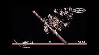 Кассиопея МРС25 Римские свечи Мегапир NEW