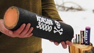 САМАЯ БОЛЬШАЯ ПЕТАРДА КОРСАР 30000