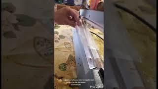 Создание безопасной хлопушки за 30 секунд