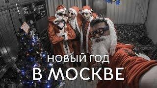 Взрываем петарды под землёй в МОСКВЕ! / Неустановленное лицо