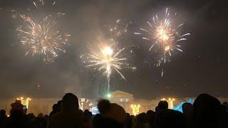 Новый Год 2020! Встречаем Компашкой на Площади Ленина! САЛАТИКИ и КОТЕЙКИ! Салют и Фейерверки ЧИТА!