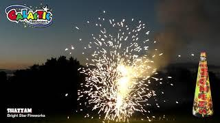 Shazzam By Bright Star Fireworks - From Galactic Fireworks