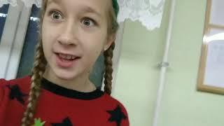 Vlog:Школа,дарили подарки,Взрывали хлопушки!