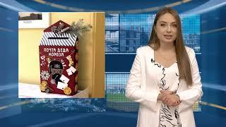 Подсмотрено в сети - 21.12.2020 - Донские новости из интернета