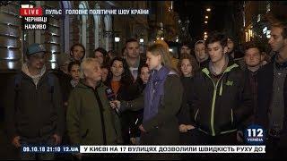 Почему в Украине взрываются склады с боеприпасами? Отвечают Черновцы