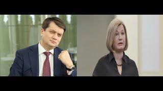 Разумков и ГЕРАЩЕНКО конфликт в прямом эфире!!!