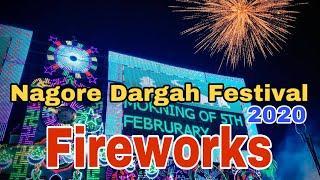 Nagore Dargah Festival 2020 Fireworks