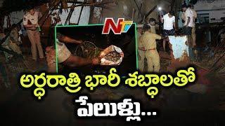 రాజమండ్రి లో ఘోర అగ్ని ప్రమాదం | Fireworks Explosion Ends Three People Life | NTV