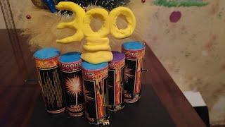 ВЗРЫВАЮ САЛЮТЫ В ЧЕСТЬ 300 ПОДПИСЧИКОВ!