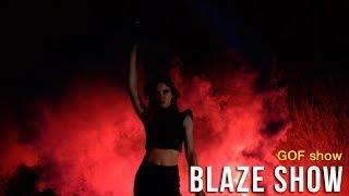 Фаер шоу Blaze дуэт | Ростов-на-Дону | GOF show