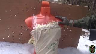 Стрельба по кевлару и пластине из Сайги 20С. (часть-2).