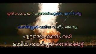 എല്ലാരും കണ്ടം വഴി ഓടി, നെന്മാറ വെടിക്കെട്ട്,Nenmaara vedikette, kerala traditional fireworks 2019