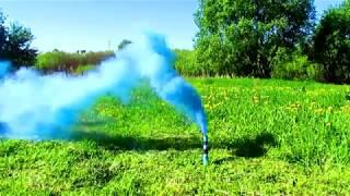 Ручной Цветной дым Голубой МЕГАПИР МДП6