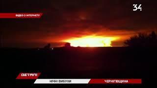 На ликвидацию пожара на военных складах в Чернигов отправились спасатели из Днепра