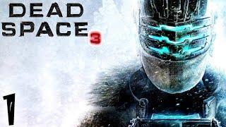 Dead Space 3 | Прохождение Часть 1
