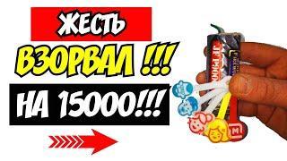 СКРЕПЫШИ vs ПЕТАРДЫ! Попал на 15000 рублей! Взорвал телефон! Месть скрепышей!  ТОЙХАУС
