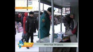 Рейды по проверке пунктов продажи пиротехники проходят в Иркутске
