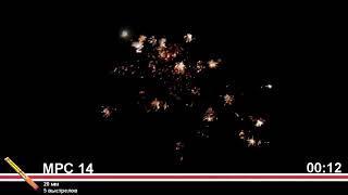 Римские свечи Мегапир Барселона МРС14