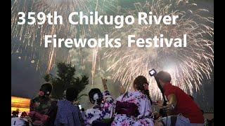 359th Chikugo River Fireworks Festival
