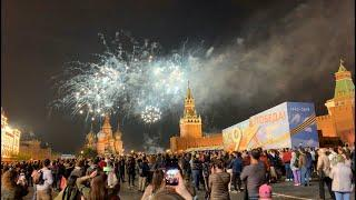 Moscow Victory Day 2020 - Fireworks LIVE FROM QUARANTINE
