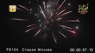 Фейерверк Старая Москва на 13 выстрелов