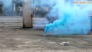 Дымовой фонтан синий MA0509/B (Maxsem)