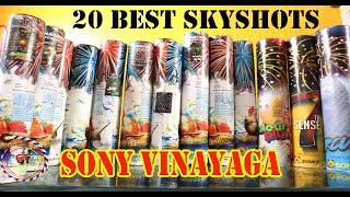 SONY Fireworks Best 20 Skyshots|Sony 20 Different skyshots from Sony Vinayaga Fireworks