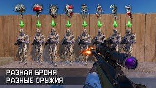 Точный ТЕСТ СЭДов из ПОПУЛЯРНЫХ пушек в Варфейсе. Тест ваншотов !