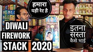 Diwali 2020 Fireworks Stack | पटाखों की खरीदारी | दीवाली 2020 | Lucknow Vlog