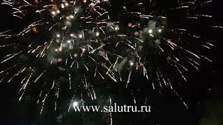 Фейерверк на свадьбу под луной - заказать салют в Самаре и Тольятти.
