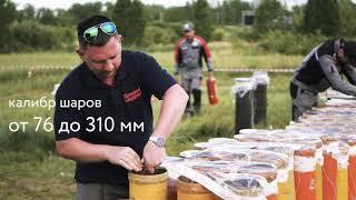 Фейерверк на День города, Красноярск 2019