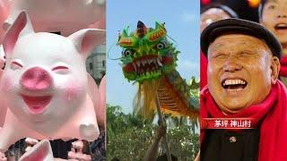 Fireworks, Dancing and Prayers Ring in the Year of the Pig