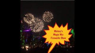 Mickey's Magic Mix 2020 Fireworks Show at Disneyland.  Main Street & Cinderella's Castle Light Show.