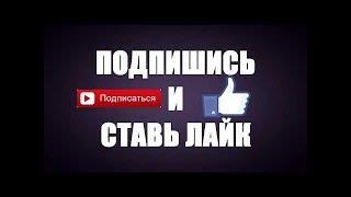 vlog:петарды 5 часть
