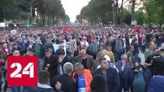 Протесты в Албании: демонстранты требуют смены власти - Россия 24