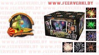 """GWM6102 Collection Fireworks от сети пиротехнических магазинов """"Энергия Праздника"""""""