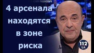 Рабинович: Отстраненных по прошлому пожару в Ичне вернули на работу