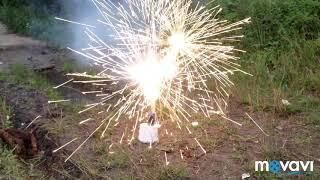 Поджигаем 2 больших фонтана (петарды)
