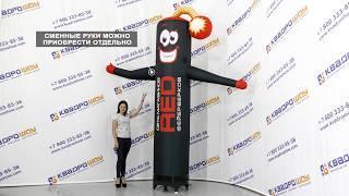 Надувная Петарда с машущей рукой - Реклама магазина  Салютов, Фейерверков и Пиротехники
