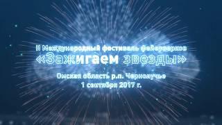 """""""Магия огня"""" - Россия - Нижний Новгород"""